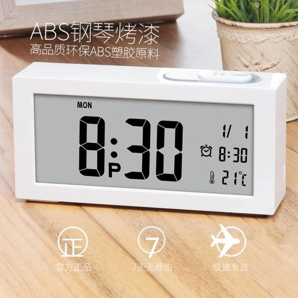 兒童電子鬧鐘創意靜音懶人時鐘學生床頭臥室座鐘夜光簡約鐘錶座鐘