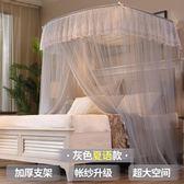 伸縮蚊帳家用1.5m床 U型形支架1.8m公主風2米紋賬YYP  蜜拉貝爾