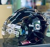 GP-5半罩安全帽,雪帽,026/黑