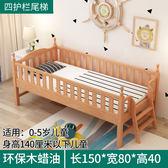 兒童床實木帶護欄小女孩公主床男孩單人加寬邊床嬰兒床拼接大床xw
