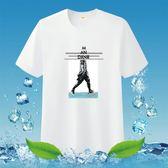 夏季男士短袖t恤青少年純棉上衣服寬鬆潮流半袖白色體恤韓版男裝     東川崎町
