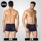 男性內褲 英國衛褲 十代26顆強磁石 男...