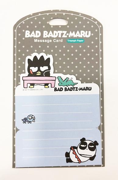 【震撼精品百貨】Bad Badtz-maru_酷企鵝~迷你小便籤(10張入)