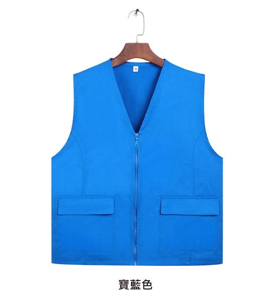 【晶輝團體制服】SS2202*V領式休閒背心志工,工作背心大口袋素面背心刷免費)公司制服,班服