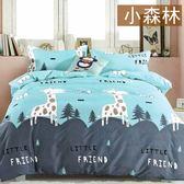 床包 / MIT台灣製造.天鵝絨單人床包枕套兩件組.小森林 / 伊柔寢飾