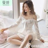 睡衣女夏季冰絲吊帶性感兩件套裝真絲薄款韓版清新學生女士家居服 居家物語