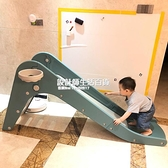 溜滑梯 滑滑梯室內家用大寶寶滑滑梯兒童小型滑梯加長加高大型家庭小滑梯 NMS設計師