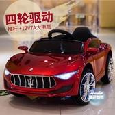 兒童電動車 儿童???四?汽????控玩具?可坐大人小孩?儿????童?T 2色