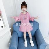 女童洋裝春裝2021新款春季衛衣裙兒童洋氣童裝小女孩長袖裙子 母親節特惠