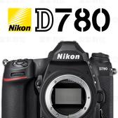 《全新上市》Nikon D780 單機身 FX全片幅單眼相機 2450萬像素 4K錄影【公司貨】