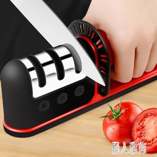 磨刀器 家用快速磨刀器定角磨刀石神器棒廚房菜刀多功能小工具用品 DJ7611『麗人雅苑』