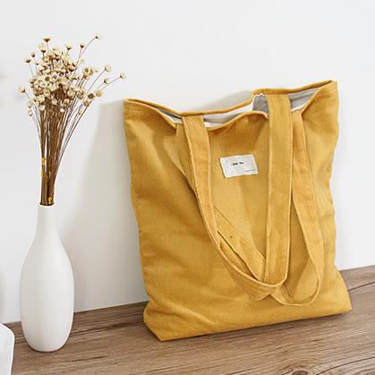 換換包!Changebag!夏洛特絨布時尚帆布包