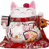 招財貓擺件 大號發財貓陶瓷日本存錢儲蓄罐 露露日記