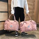 短途旅行包女手提行李包大容量輕便出差行李袋男防水健身小包   蜜拉貝爾