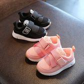 寶寶鞋子男童運動鞋網鞋春秋新款1-3歲女童童鞋軟底學步鞋潮 雲雨尚品