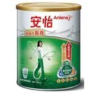 安怡保護力長青高鈣低脂奶粉 1.5KG【...
