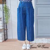 【Tiara Tiara】大口袋直筒寬版長褲(藍/灰)
