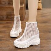 夏季靴子女鏤空網靴2018夏天新款短靴時尚超高厚底內增高韓版涼靴「時尚彩虹屋」