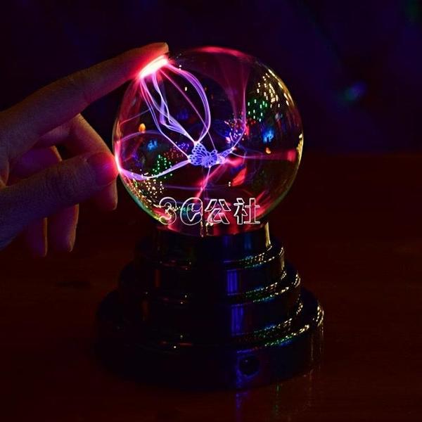 機械手臂玩具黑科技高科技兒童解壓神器好玩的東西稀奇古怪小玩意