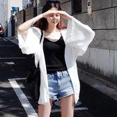 海邊度假風沙灘披肩外搭罩衫女中長款白色雪紡開襟薄款防曬衣外套