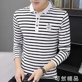 POLO衫秋季韓版潮流男士有帶領長袖T恤純棉條紋體恤翻領青年男裝Polo衫