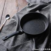 鍋具 麥飯石煎鍋平底鍋不粘鍋深型煎炒鍋牛軋糖千層鍋電磁爐用鍋具  艾美時尚衣櫥igo