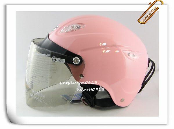 林森●GP-5半罩安全帽,半頂式,瓜皮帽,雪帽,033,粉