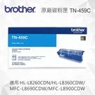 Brother TN-459C 原廠藍色超高容量碳粉匣 適用 HL-L8260CDN/HL-L8360CDW/MFC-L8690CDW/MFC-L8900CDW