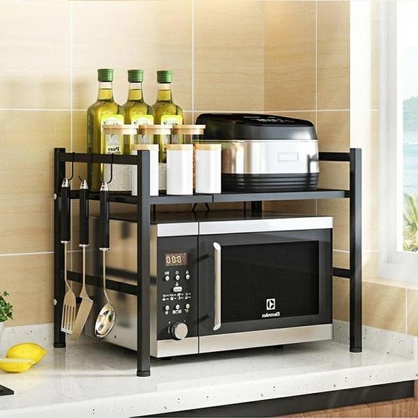 廚房置物架臺式烤箱架雙層電飯煲收納架伸縮微波爐架【618店長推薦】
