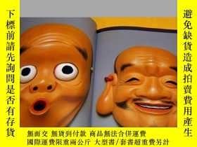 二手書博民逛書店How罕見to carve Kagura Mask book japan japanese noh kabuki