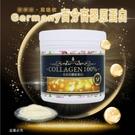 台灣現貨秒發 晨肯生技德國100%酵素水解膠原蛋白 200g 原味 膠原蛋白粉