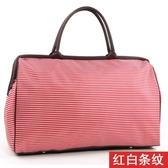 行李包女手提大容量輕便短途旅行包男健身包防水行李包出差待產包