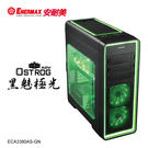 保銳 ENERMAX  電腦機殻 黑魅極光 ECA3380AS-GN竹林綠
