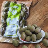 橄情果(冷凍)6包免運組300g/包 -橄欖