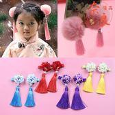 【買一送一】中國風髮飾兒童過新年喜慶頭飾古代唐裝流蘇髮夾【奈良優品】