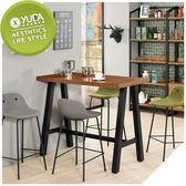 【YUDA】 弗羅拉 餐桌  /吧台桌  /  休閒桌  J9M 1013-1  (高)