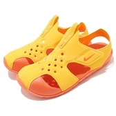 Nike 涼鞋 Sunray Protect 2 PS 黃 橘 運動鞋 魔鬼氈 小朋友 中童鞋【ACS】 943826-700