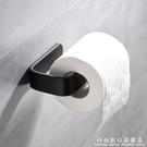 免打孔浴室捲紙架廁所捲紙盒衛生間捲紙掛架捲筒紙盒創意紙巾盒架 科炫數位