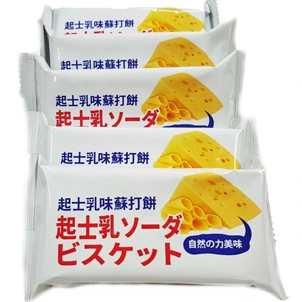 味覺百撰起士乳味蘇打餅 600g【2019040931005】(馬來西亞零食)