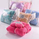 珊瑚絨浴巾毛巾套裝 毛巾 吸水毛巾  浴巾 珊瑚絨 海灘巾 沐浴巾 大浴巾