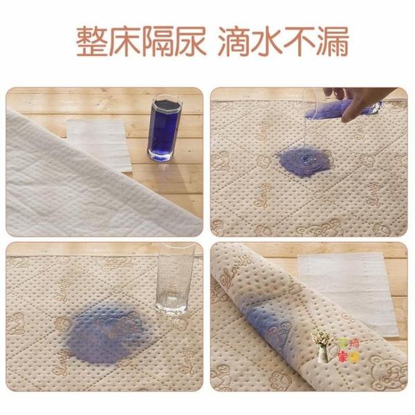 隔尿墊 兒童隔尿墊兒大號超大1.8m床防水可洗透氣隔尿床單可水洗兒童尿墊 2色