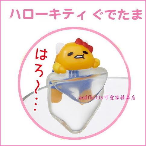 asdfkitty可愛家☆蛋黃哥變身KITTY杯緣子-日本正版商品
