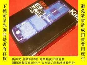 二手書博民逛書店Cell[罕見]Y189174 Stephen King(斯蒂芬