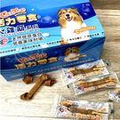 【培菓平價寵物網】Gootoe活力零食軟...