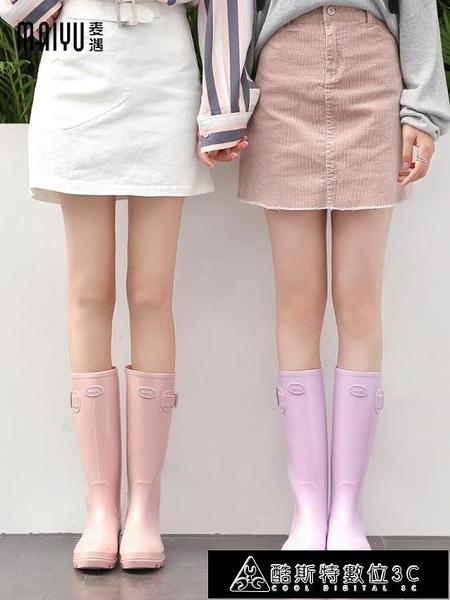 長筒雨靴 女式雨鞋女時尚款外穿高筒韓國水靴女士水鞋可愛雨靴長筒防水防滑 快速出貨