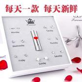情人節禮物走心送女友生日禮物女生閨蜜diy韓國創意特別浪漫禮物igo