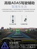 USB行車記錄儀安卓大屏專用行車記錄儀攝像頭高清夜視電YJT 【快速出貨】