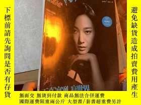 二手書博民逛書店罕見大眾電影王珞丹湯唯2015年16期Y282666