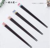 日式創意筷子家用實木尖頭快子木質筷子套裝家用日本櫻花筷1雙裝【櫻花本鋪】