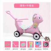 兒童塑料搖馬滑行學步車雙用寶寶木馬生日周歲禮物帶音樂玩具